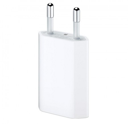Apple Original 5W USB Lader Adapter hvit